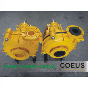Wholesale Low Price High Quality Mechanical Seal Slurry Pump