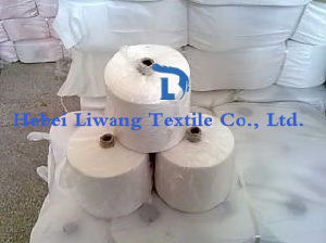Polyester Spun Yarn 100% Polyester Ring Spun Yarn