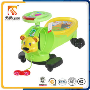 Kids Swing Car/From Plasma Car Wholesaler pictures & photos