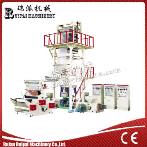 Rotary Die Double Winder Plastic Packing Film Extruder Machine pictures & photos
