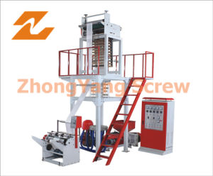Film Blowing Machinery Single Screw Extruder pictures & photos