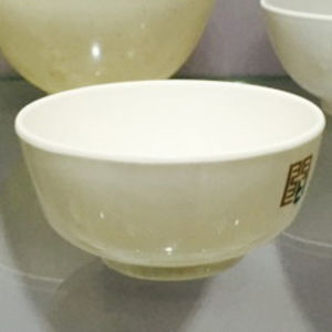 Melamine Bowl - 14pm02045