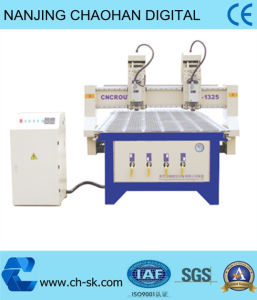 Optima CNC Router Woodworking Engraving Machine (OP-1325D)