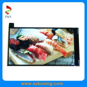 "4.5"" TFT Mobile Phone LCD with Full Viewing pictures & photos"