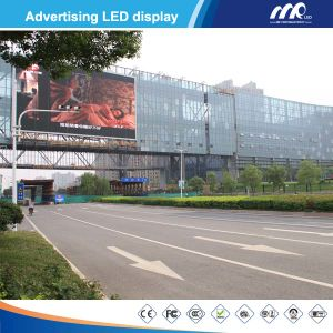 Outdoor Full Color LED Video Display Screen (P10, P12) pictures & photos