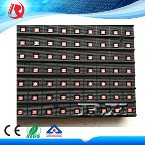 SMD Red and White Color P10 LED Module for Outdoor Use pictures & photos