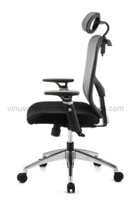 Headrest Chair (VBL1-BM-BA)