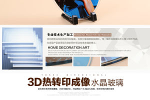 Wooden Sublimation Photo Shape pictures & photos