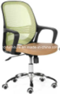 Hot Sale! Hy-910b Hot Sale Office Furniture