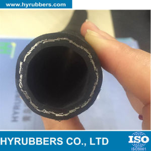 Made in China One Layer Steel Wire Braided Hydraulic Rubber Oil Hose pictures & photos