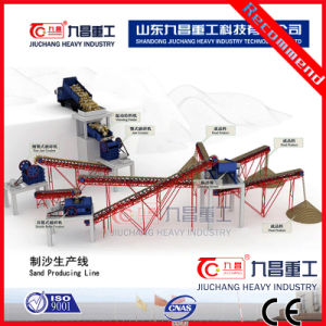 Production Line for Jaw Crusher Fine Jaw Crusher Roller Crusher pictures & photos