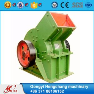 High Quality Hammer Crusher Small Stone Crusher Machine for Sale pictures & photos