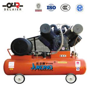 Dlr Jukong Brand Industrial Piston Air Compressor 2V-3.0/1.0