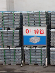 Lme Registered 99.5%-99.995% Zinc Ingot with Best Price pictures & photos