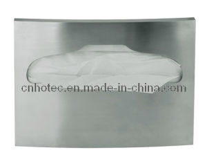 Toilet Seat Covers Dispenser (HS-268A)