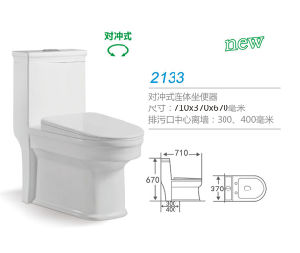 Hedge-Piece Toilet 2133
