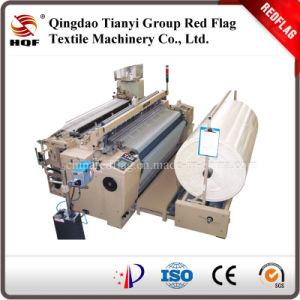 High Speed Small Weft Density Textile Machine pictures & photos