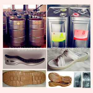 Polyurethane for Men and Women Shoe Sole Zg-P-5001/Zg-I-5002 pictures & photos