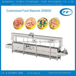 Stainless Steel Dumpling Steamer