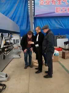 Amada/Trumpf T50 CNC Turret Punch Press Machine/Punching Machine pictures & photos