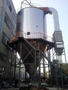 LPG -1000 High Speed Centrifugal Spray Drier pictures & photos