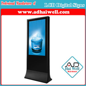 China Digital LCD Screen Advertisement pictures & photos