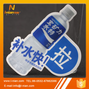 Custom Weatherproof Outdoor Use PVC Sticker