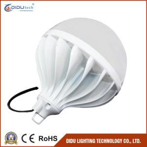 LED E27 Ceiling Light Bulb-96W