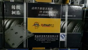 Rubber Resin HOWO Brake Linings pictures & photos