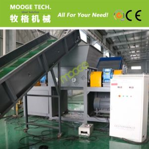 Recycling woven bags double single shaft shredder machine pictures & photos