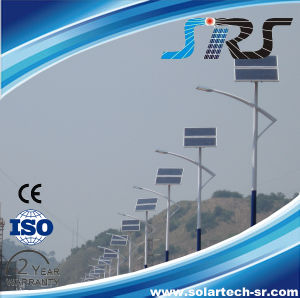 LED Street Lighting (YZY-CP-022) pictures & photos