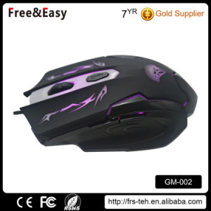 Computer PC USB Optical Colorful Backlit Game Mouse pictures & photos