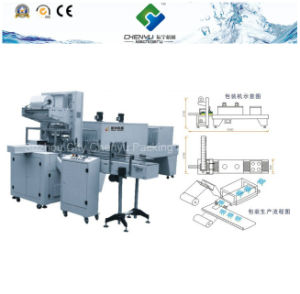 Automatic PE Film Thermal Shrink Wrapping Machine pictures & photos
