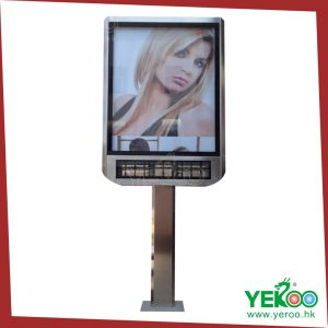 LED Outdoor Scrolling Billboard Advertising Display Equipment pictures & photos
