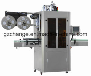 Automatic Beverage Bottles Labeling Machine pictures & photos