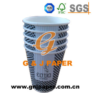 Virgin Pulp Standard Size Ripple Paper Cup for Hot Drinking pictures & photos