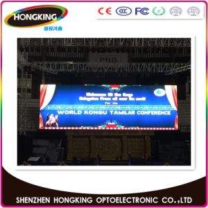 P5 Outdoor Full Color Rental LED Screen pictures & photos