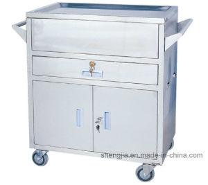 Sjt045 Emergency Treatment Cart (with a cover silding in one direction) pictures & photos