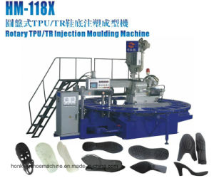 Rotary PVC/TPR/TPU/Tr Shoe Sole Making Machine (1 Color) pictures & photos