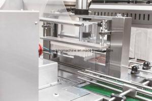 Zhoushan Shark Pharmaceutical Heat Shrink Packing Machine pictures & photos