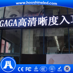 Outdoor Usage P10 Single White Color LED Display Message pictures & photos