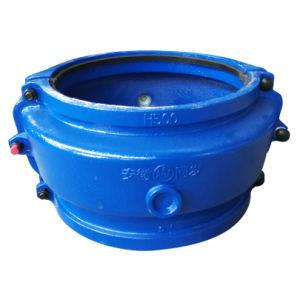 Pipe Repair Clamp H500 for Ci, Di Pipe pictures & photos