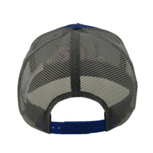 Promotional Gift Custom PU Trucker Hat Snapback Mesh Cap with Embroidery pictures & photos