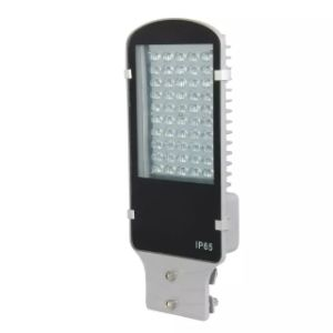 5 Years Warranty Energy Saving 24W Integrated Solar LED Street Light pictures & photos