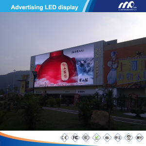 Mrled Product - P10.66mm Outdoor Full Color LED Display Screen with IP67/IP65 pictures & photos