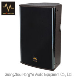 """RC-8+ 8"""" Two Way Passive System Professional Audio Loudspeaker pictures & photos"""