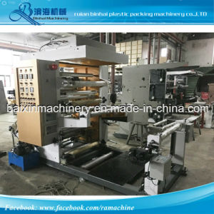 Two Color Flexible Package Flexo Printing Machine pictures & photos