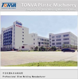 Plastic Molding 5L Max Volume Vertical Moulding Machine pictures & photos