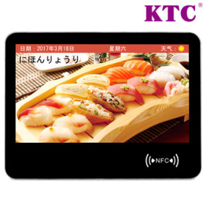 22 Inch Digital Signage with Camera pictures & photos