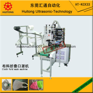 Ultrasonic Automatic Cloth Fold Mask Making Machine pictures & photos